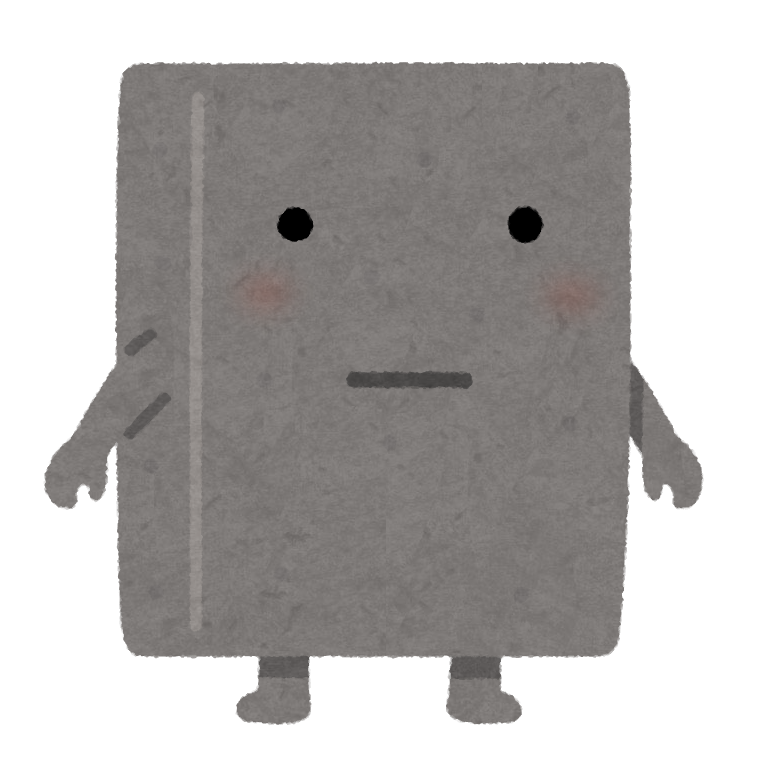 f:id:hide-n64:20210623193419p:plain