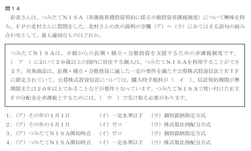 f:id:hide-n64:20210916200413p:plain