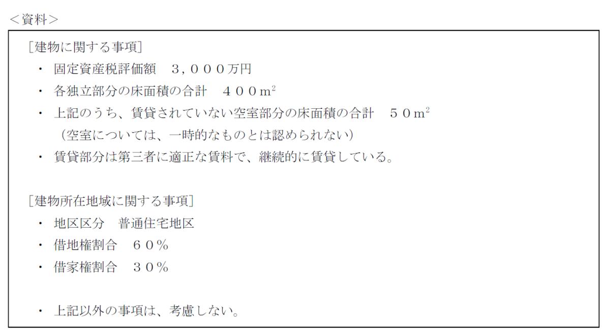 f:id:hide-n64:20210916204715p:plain