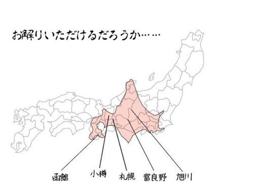 20130820132452