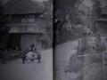 1970.5 福島県会津木賊温泉(つげ義春/貧困旅行記)
