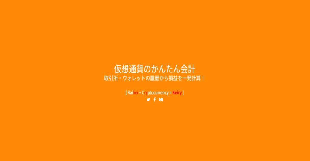 f:id:hide07312:20171219173411p:plain