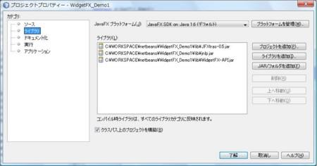 f:id:hide1080:20090806205557j:image