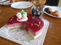 2010年12月25日-イヴは残業でしたので25日の朝にケーキを食べました