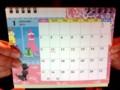 2011年1月8日-仕事用の卓上カレンダを買いました。100円なり