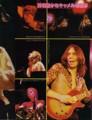 音楽専科(1979年3月号) グラビア1/2
