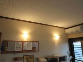 2014年12月14日-大掃除その1〜電球・蛍光灯を交換しました