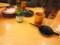 2015年12月30日-Tomoが帰省したので4人で回転寿司へ行きました