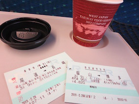長崎行きチケット(のぞみ・かもめ)