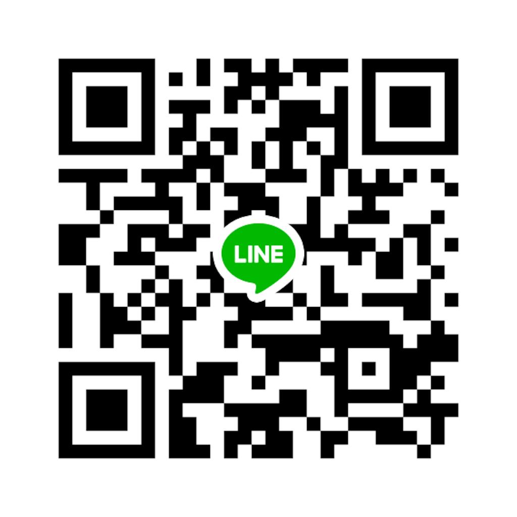 f:id:hide2239:20170210161342p:image
