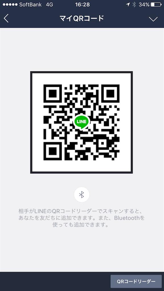 f:id:hide2239:20171129141915p:image