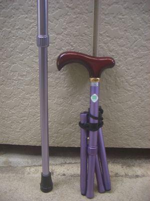 介護用折りたたみ杖
