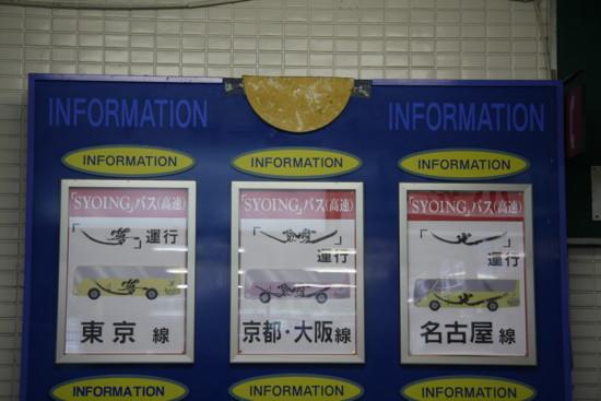 f:id:hide2san:20081115070339j:image
