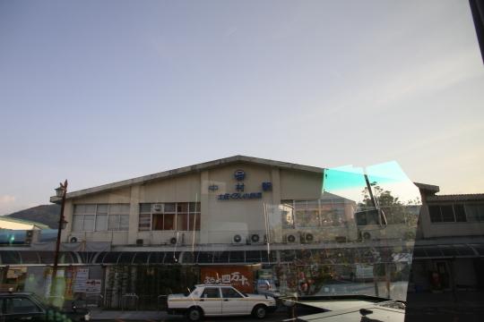 f:id:hide2san:20100220075827j:image