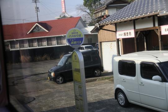 f:id:hide2san:20100220084146j:image