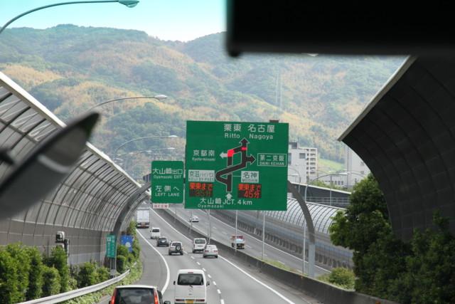 f:id:hide2san:20100516082931j:image