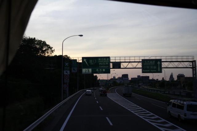 f:id:hide2san:20100604183239j:image
