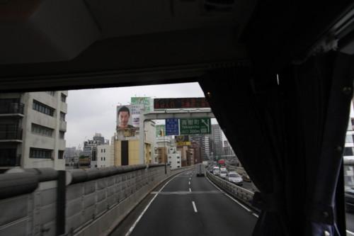 f:id:hide2san:20100705102216j:image