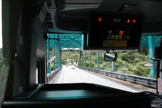 f:id:hide2san:20101010100853j:image