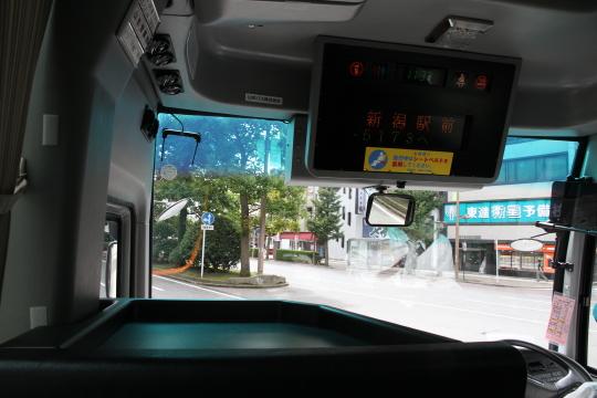 f:id:hide2san:20101010113714j:image