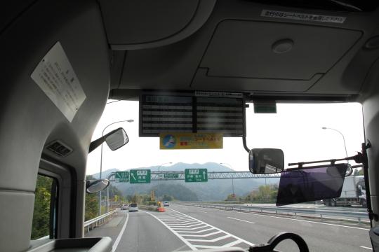 f:id:hide2san:20101112103849j:image