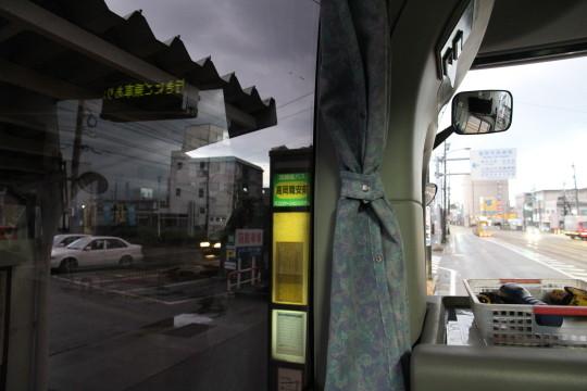 f:id:hide2san:20101209065030j:image