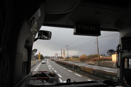 f:id:hide2san:20101209072049j:image