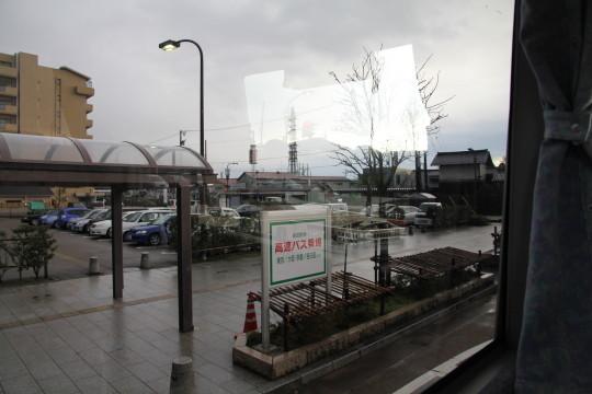 f:id:hide2san:20101209073153j:image