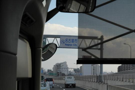 f:id:hide2san:20101209110108j:image