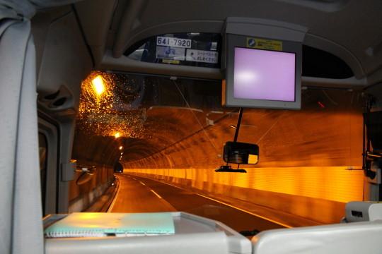 f:id:hide2san:20101209175427j:image