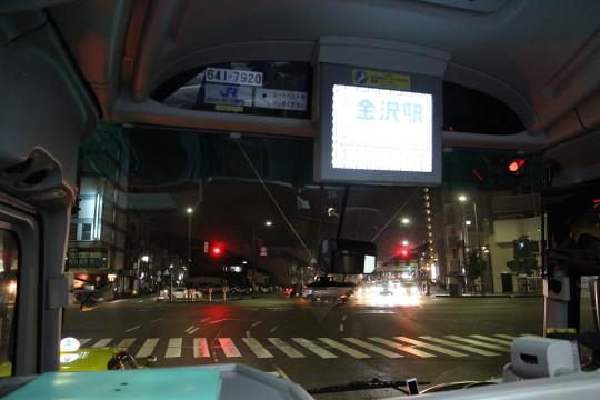 f:id:hide2san:20101209195148j:image