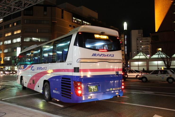 f:id:hide2san:20101209195444j:image