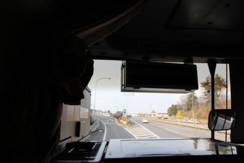 f:id:hide2san:20110124150932j:image