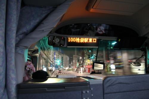 f:id:hide2san:20110220052006j:image