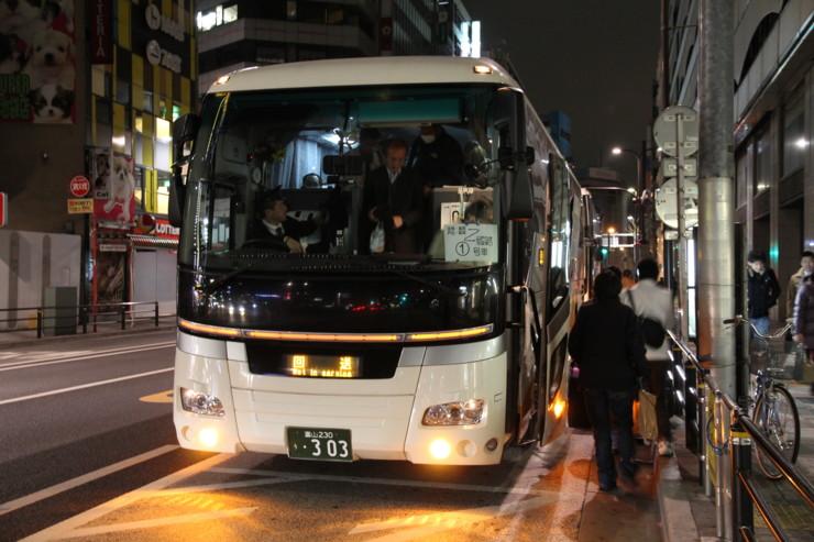 f:id:hide2san:20110220052121j:image