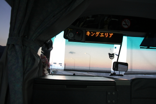 f:id:hide2san:20110221174405j:image