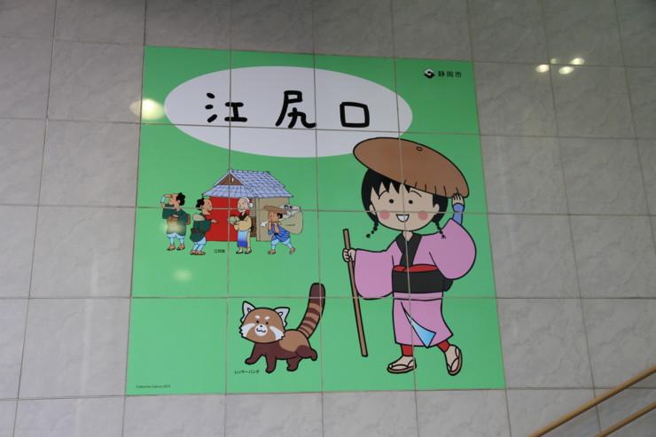 f:id:hide2san:20110305065846j:image