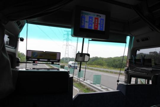 f:id:hide2san:20110610104240j:image