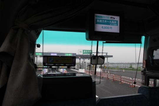 f:id:hide2san:20110610125512j:image