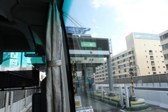 f:id:hide2san:20110928070527j:image