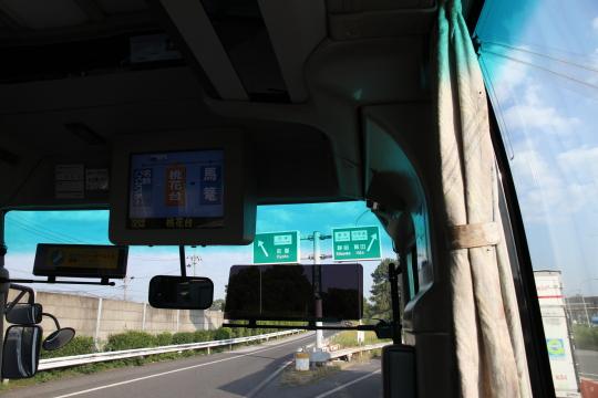 f:id:hide2san:20110928072025j:image