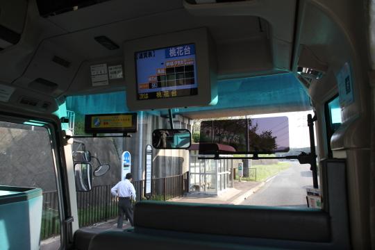 f:id:hide2san:20110928072740j:image