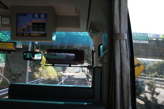f:id:hide2san:20110928081727j:image