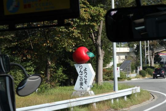 f:id:hide2san:20110928083858j:image:w360