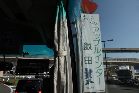 f:id:hide2san:20110928083924j:image:w360