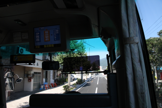 f:id:hide2san:20110928085415j:image