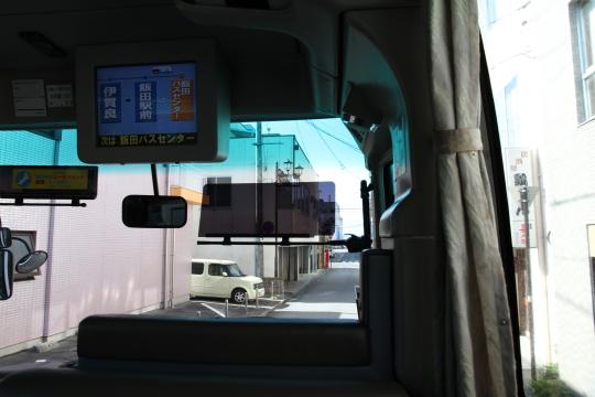 f:id:hide2san:20110928090436j:image
