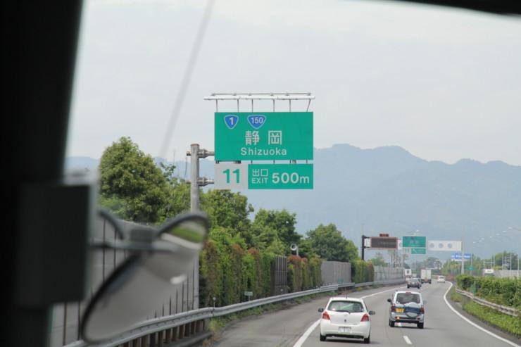 f:id:hide2san:20120520101204j:image:w480