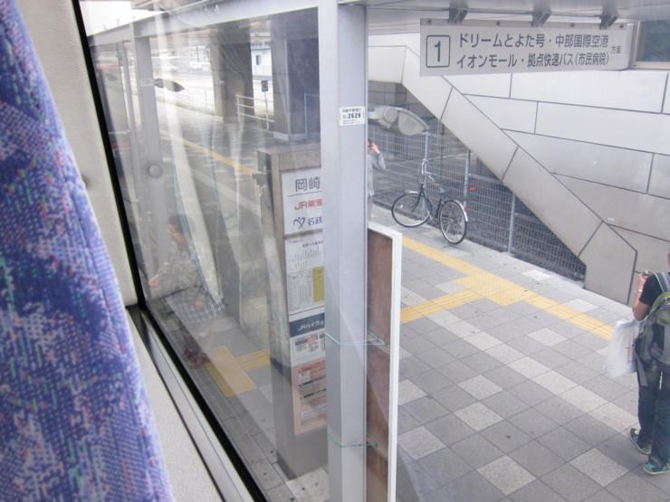 f:id:hide2san:20120528160034j:image:w360