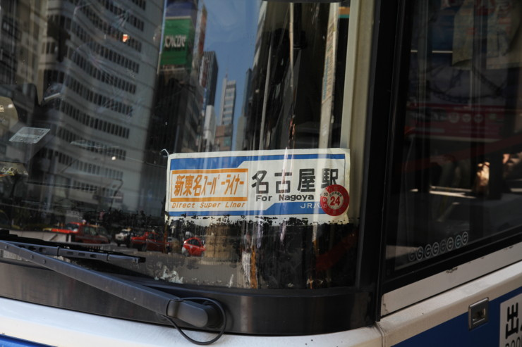 f:id:hide2san:20120907102435j:image